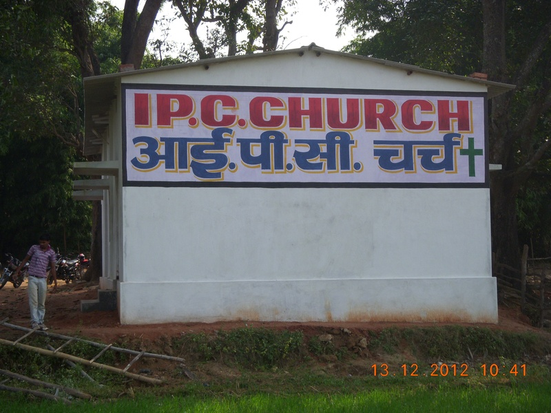 Chendra Village Church Back View